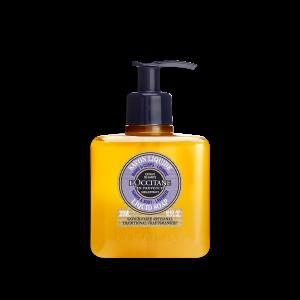 סבון נוזלי חמאת שיאה בניחוח לבנדר